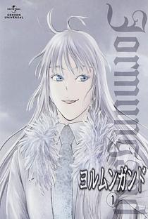 Jormungand (1ª Temporada) - Poster / Capa / Cartaz - Oficial 2