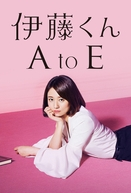 As Diversas Faces de Ito (伊藤くん A to E)