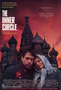 O Círculo do Poder - Poster / Capa / Cartaz - Oficial 3