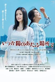 Itsuka Hi no Ataru Basho de - Poster / Capa / Cartaz - Oficial 1