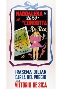 Madalena, Zero em Comportamento - Poster / Capa / Cartaz - Oficial 1