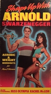 Shape Up With Arnold Schwarzenegger (Shape Up With Arnold Schwarzenegger)