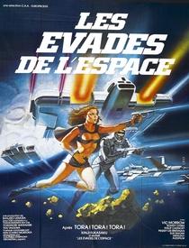 Mensagem do Espaço - Poster / Capa / Cartaz - Oficial 5