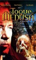 O Toque da Medusa - Poster / Capa / Cartaz - Oficial 5