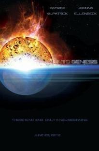 Ontogenesis - Poster / Capa / Cartaz - Oficial 1