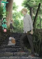 Natsume Yuujinchou (5ª Temporada) (Natsume Yuujinchou Go)