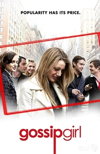 Gossip Girl: A Garota do Blog (1ª Temporada) - Poster / Capa / Cartaz - Oficial 2