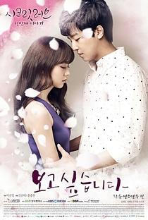 Secret Love - Poster / Capa / Cartaz - Oficial 12