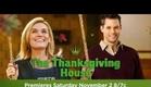 Hallmark Channel - The Thanksgiving House - Premiere Promo