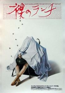 Mistérios e Paixões - Poster / Capa / Cartaz - Oficial 4