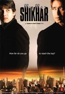 Shikhar - Poster / Capa / Cartaz - Oficial 2