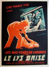 Lírio Partido - Poster / Capa / Cartaz - Oficial 10