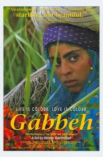 Gabbeh - Poster / Capa / Cartaz - Oficial 4