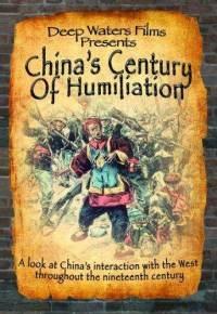 China's Century of Humiliation - Poster / Capa / Cartaz - Oficial 1