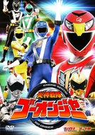 "Engine Sentai Go-Onger (炎神戦隊ゴーオンジャー) ""Enjin Sentai Gōonjā)"