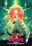Godzilla x Biollante