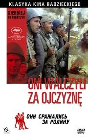 They Fought for the Motherland - Poster / Capa / Cartaz - Oficial 1