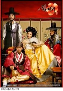 Hwang Jin Yi - Poster / Capa / Cartaz - Oficial 2