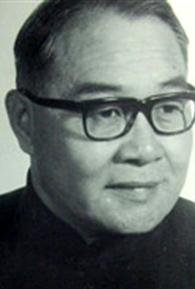 Wen Chung Ku