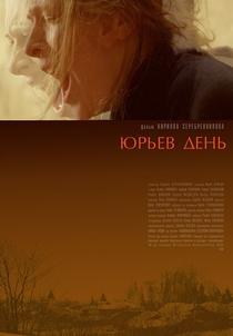 O Dia de Yuri - Poster / Capa / Cartaz - Oficial 1