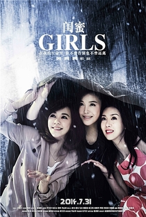 Girls - Poster / Capa / Cartaz - Oficial 4
