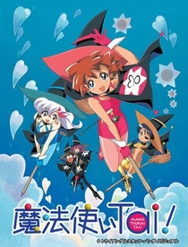 Mahou Tsukai Tai! - Poster / Capa / Cartaz - Oficial 2
