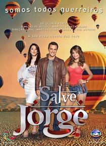 Salve Jorge - Poster / Capa / Cartaz - Oficial 7