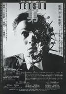 Tetsuo, o Homem de Ferro (Tetsuo)