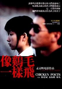 Chicken Poets - Poster / Capa / Cartaz - Oficial 1