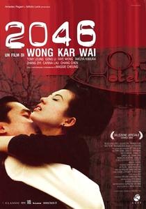 2046 - Os Segredos do Amor - Poster / Capa / Cartaz - Oficial 3