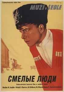 Povo Bravo - Poster / Capa / Cartaz - Oficial 1