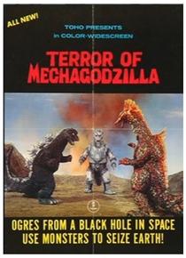 O Terror do Mechagodzilla - Poster / Capa / Cartaz - Oficial 2
