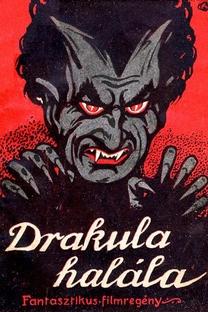 Drakula Halála - Poster / Capa / Cartaz - Oficial 1