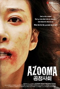 Azooma - Poster / Capa / Cartaz - Oficial 2