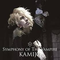 Kamijo – Symphony Of The Vampire - Poster / Capa / Cartaz - Oficial 1