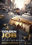 Golden Job (黄金兄弟)