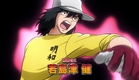 Trailer Oficial Super Campeones abril 2018 ¡Oliver Regresa! Captain Tsubasa