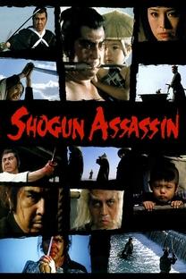 Ninja Assassino - Poster / Capa / Cartaz - Oficial 5
