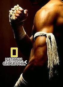 Clube da Luta - Muay Thai Clandestino - Poster / Capa / Cartaz - Oficial 2