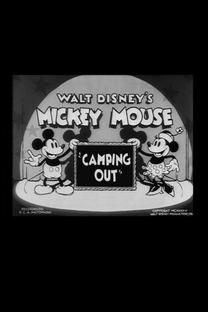 Camping Out - Poster / Capa / Cartaz - Oficial 1