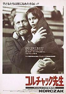As 200 Crianças do Dr. Korczak - Poster / Capa / Cartaz - Oficial 5