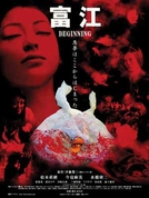 Tomie: Beginning (富江 BEGINNING)