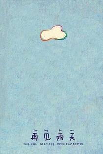 The Song for Rain - Poster / Capa / Cartaz - Oficial 1