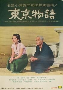 Era uma Vez em Tóquio - Poster / Capa / Cartaz - Oficial 7
