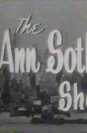 The Ann Sothern Show (1ª Temporada)  (The Ann Sothern Show (Season 1))