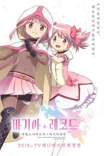 Magia Record: Mahou Shoujo Madoka Magica Gaiden - Poster / Capa / Cartaz - Oficial 3