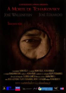 A Morte de Tchaikovsky - Poster / Capa / Cartaz - Oficial 1