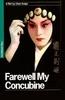 Adeus, Minha Concubina