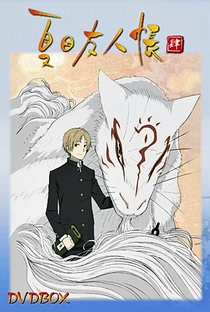 Natsume Yuujinchou (4ª Temporada) - Poster / Capa / Cartaz - Oficial 4