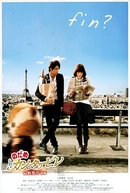 Nodame Cantabile: The Movie II (Nodame Cantabile: Saishuugakushou Kouhen)